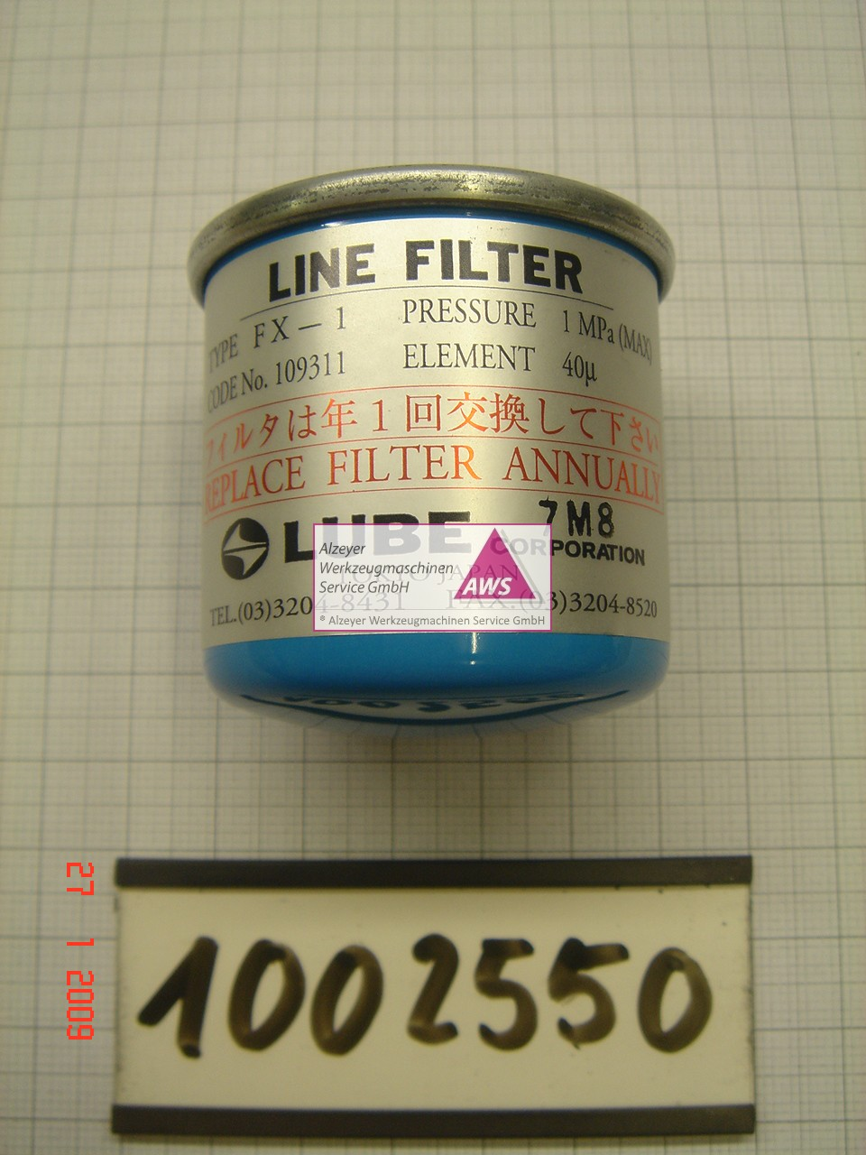 FX1 Filter (blau)