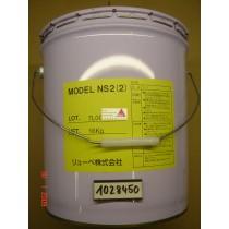 NS-2 Fett LUBER 16kg