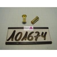 TI-8 Rohreinsatz 8mm