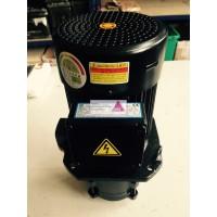 Kühlmittelpumpe T.P.ACP-1100HMFS45 30L/3Bar