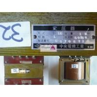 Trafo  FANUC prim.: 190-230V  sek.: 0 - 100 - 115V