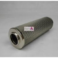 Filter 25µ für Matec Einzelfilter